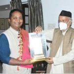 Annamarita foundation received an award
